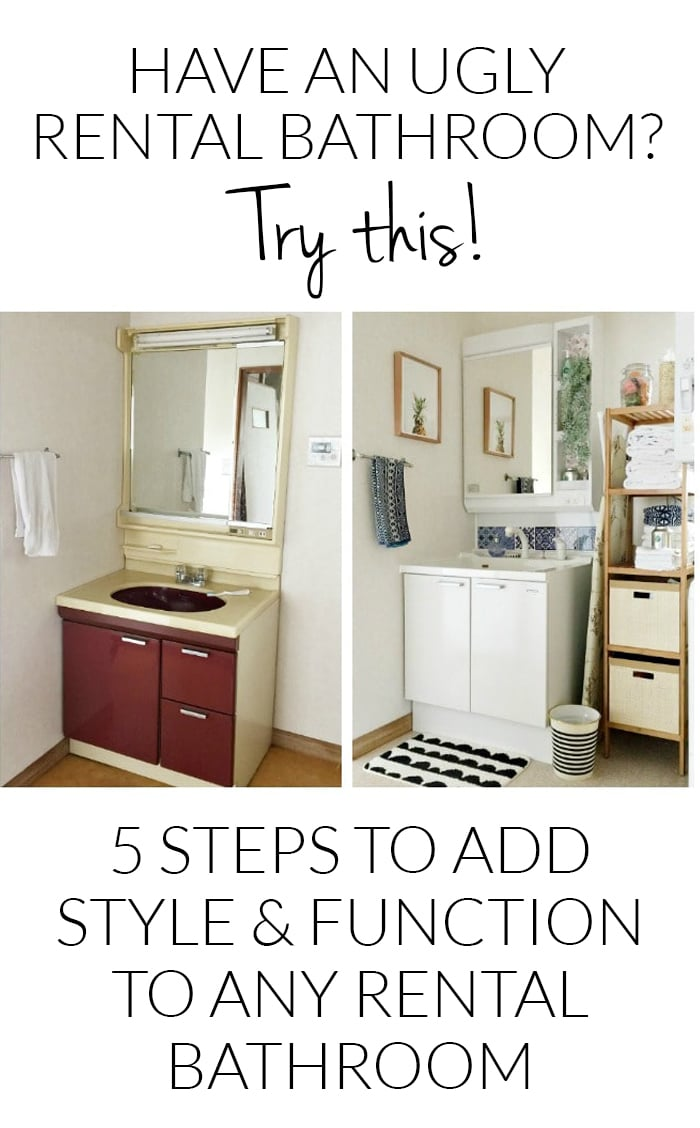 5 Steps to Decorating an Ugly Rental Bathroom - Don't feel stuck with the dated look of your bathroom. Try these simple steps to add your own style without breaking the lease or the budget!
