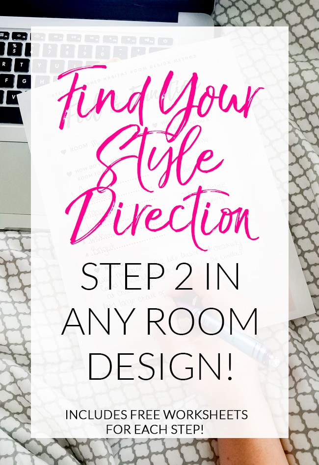 Find Your Style Direction - Step 2 in Room Design.