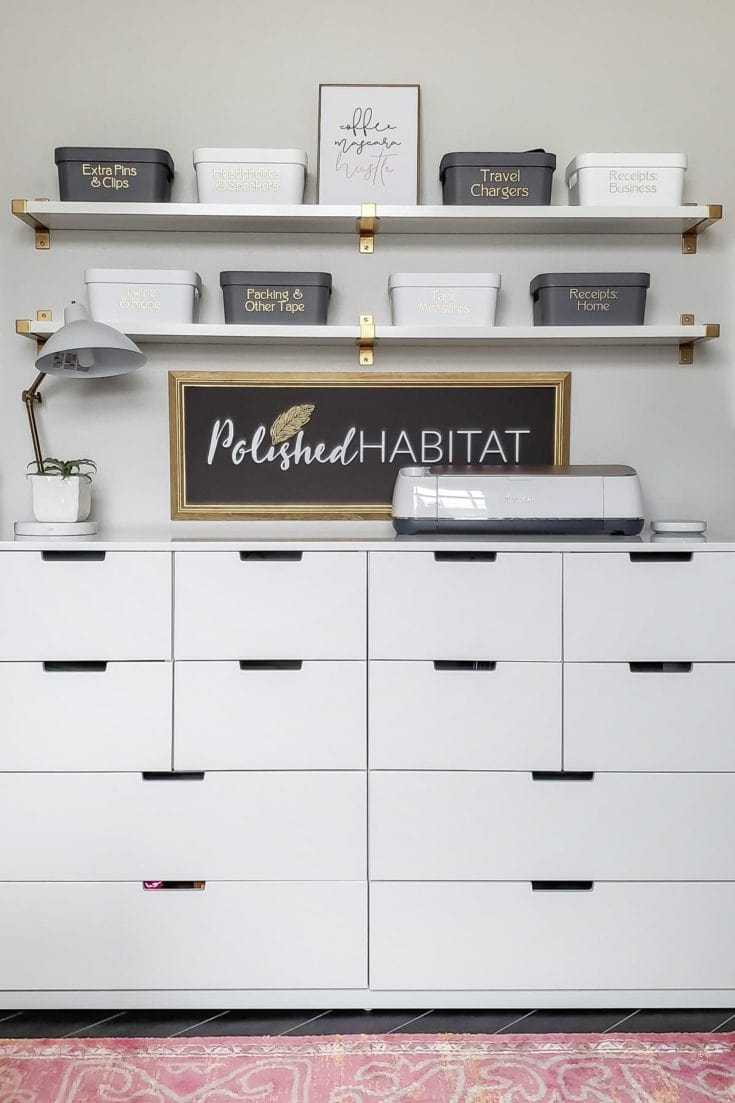 Functional & Fabulous Office - It's DONE!