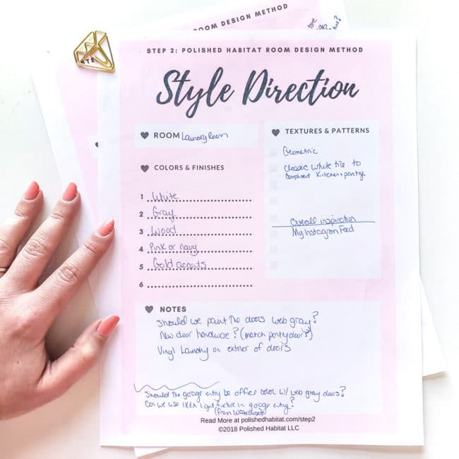 Style Direction Worksheet for a room makeover